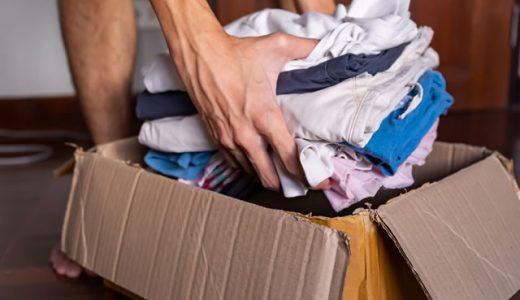 クローゼットに入らない洋服を断捨離したい│着ない服をどう処分するか