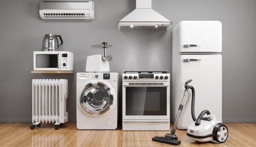 家電リサイクル法とは?不用品回収業者に回収してもらうと違法になる?